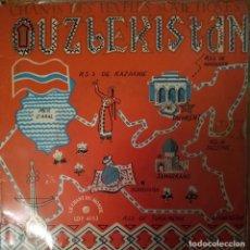 Discos de vinilo: CHANTS DES PEUPLES SOVIETIQUES OUZBEKISTAN - VINYL - EP. Lote 189531551