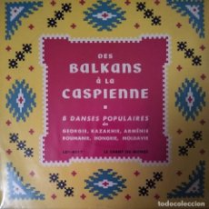 Discos de vinilo: CHANTS DES BALKANS A LA CASPIENNE - VINYL - EP. Lote 189531555