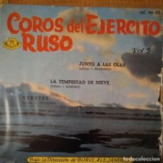 Discos de vinilo: CHOEURS DE L'ARMÉE SOVIEÉTIQUE - VERSTES - JUNTO A LAS OLAS / LA TEMPESTAD DE NIEVE - VINYL - EP. Lote 189531610