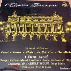 Discos de vinilo: L'OPERA FRANÇAIS. GOUNOD, GEORI BOUE. RCA.. Lote 189540680