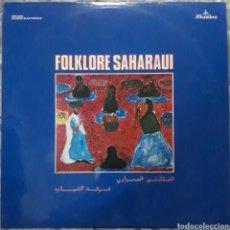 Discos de vinilo: VINILO FOLKLORE SAHARAUI. Lote 189548558