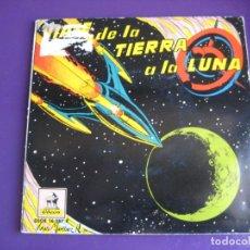 Discos de vinilo: VIAJE DE LA TIERRA A LA LUNA DOBLE EP ODEON 1959 - RELATO Y COMIC - VINILO ROJO - POCO USO. Lote 189632036
