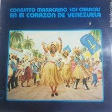 Discos de vinilo: CONJUNTO MARACAIBO / LOS CARACAS - EN EL CORAZÓN DE VENEZUELA - ARIÓN 1974. Lote 189637602