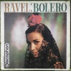 Discos de vinilo: VINILO RAVEL BOLERO ORQUESTA FILARMÓNICA CHECA. Lote 189738700