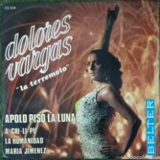Discos de vinilo: VINILO DOLORES VARGAS LA TERREMOTO. Lote 189742780
