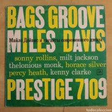 Discos de vinilo: MILES DAVIS - BAGS GROOVE. LP URSS 1989. Lote 189750708