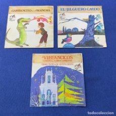 Discos de vinilo: LOTE 3 SINGLES -GARBANCITO DE LA MANCHA+VILLANCICOS + EL JILGUERO CAIDO - AÑO 1972 - ZAFIRO. Lote 189758931
