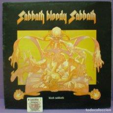 Discos de vinilo: BLACK SABBATH - SABBATH BLOODY SABBATH - LP EDICIÓN ESPAÑOLA 1981 . GATEFOLD. Lote 189759698