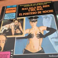 Dischi in vinile: MAS ALLA DEL BIEN Y DEL MAL + EL PORTERO DE NOCHE B.S.O. LP ESPAÑA 1981 (B-8). Lote 189775378