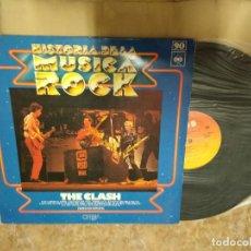 Discos de vinilo: THE CLASH / LP 33 RPM / CBS ORBIS SPAIN COMO NUEVO. Lote 189786521