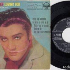Discos de vinilo: ELVIS PRESLEY - LOVING YOU - EP ESPAÑOL DE VINILO. Lote 189812691