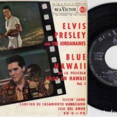 Discos de vinilo: ELVIS PRESLEY - SLICIN' SAND - EP ESPAÑOL DE VINILO. Lote 189812876