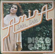 Discos de vinilo: VINILO AMINA DIKI DIKI. Lote 189815886