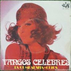 Discos de vinilo: VINILO TANGOS CÉLEBRES LA CUMPARSITA. Lote 189880517