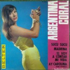 Discos de vinilo: VINILO ARGENTINA CORAL SUCU SUCU. Lote 189882782