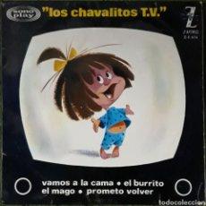 Discos de vinilo: VINILO LOS CHAVALITOS TV VAMOS A LA CAMA. Lote 189884386