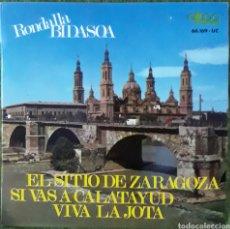 Discos de vinilo: VINILO RONDALLA BIDASOA. Lote 189893058