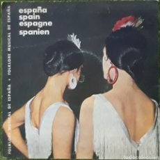 Discos de vinilo: DISCOFLEX FOLKLORE MUSICAL DE ESPAÑA. Lote 189928490