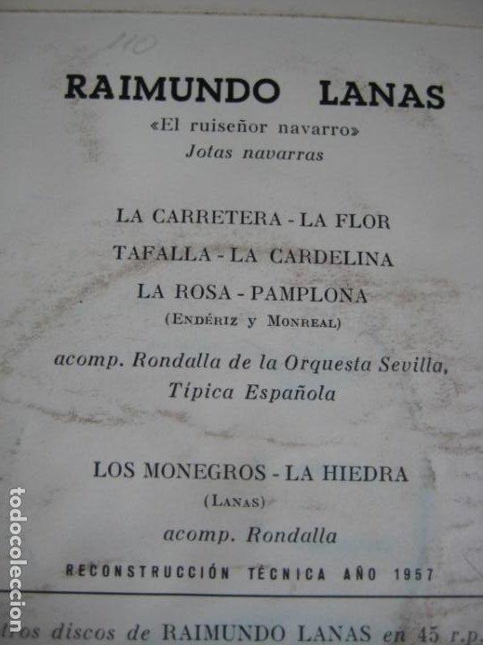 Discos de vinilo: RAIMUNDO LANAS - EL RUISEÑOR NAVARRO - JOTAS NAVARRAS EP EMI 1958 - JOTA NAVARRA - - Foto 3 - 189931040