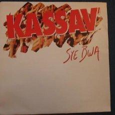 Discos de vinilo: KASSAV' – SYÉ BWA SELLO: EPIC – EPC 651317 7 FORMATO: VINYL, 7 45 RPM, SINGLE PAÍS: FRANCE & BEN. Lote 189951377