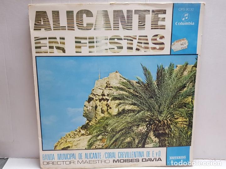 LP-ALICANTE EN FIESTAS- EN FUNDA ORIGINAL 1969 (Música - Discos - LP Vinilo - Orquestas)