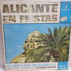Discos de vinilo: LP-ALICANTE EN FIESTAS- EN FUNDA ORIGINAL 1969. Lote 190011191