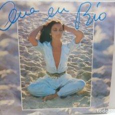 Discos de vinilo: LP-ANA BELEN-ANA EN RIO EN FUNDA ORIGINAL 1982. Lote 190012300