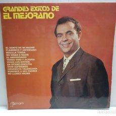Discos de vinilo: LP-EL MEJORANO-GRANDES EXITOS EN FUNDA ORIGINAL 1973. Lote 190014365