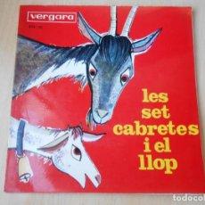 Discos de vinilo: LES SET CABRETES I EL LLOP - COMPTE -, EP, PRIMERA Y 2ª PARTE, AÑO 1965. Lote 190019758
