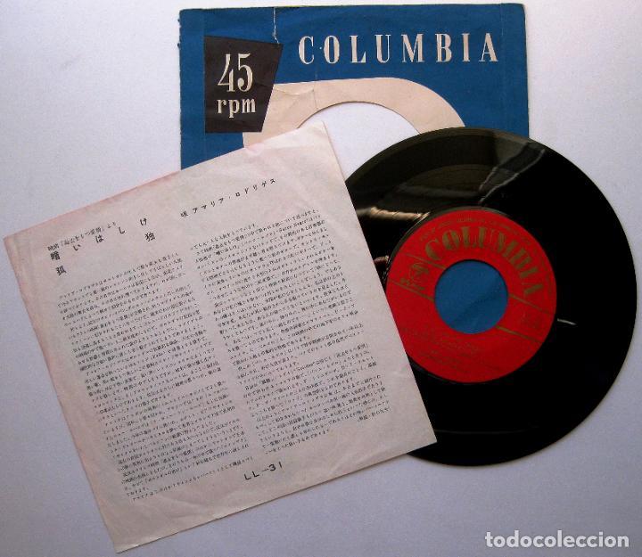 Discos de vinilo: Amália Rodrigues - Barco Negro / Solidao - Single Columbia 1956 Japan (Edición Japonesa) BPY - Foto 2 - 190030007