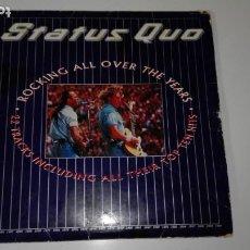 Discos de vinilo: VINILO DOBLE LP. STATUS QUO. ROCKING ALL OVER THE YEARS.. Lote 190030442