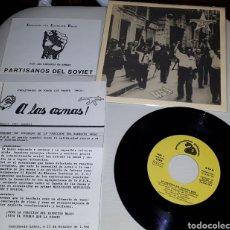 Discos de vinilo: SINGLE.FRACCION DEL EJERCITO ROJO. PARTISANOS.INSERTS ORIGINALES COMPLETOS. FLEXI.MOVIDA.GLUTAMATO.. Lote 190036538