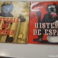 Discos de vinilo: DISCO VINILO.HISTERIA DE ESPAÑA. PEDRO RUIZ VOL. 1 Y VOLUMEN 2.. Lote 190061705