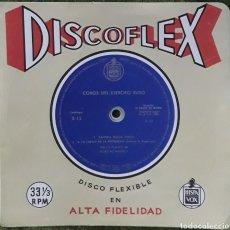 Discos de vinilo: DISCO FLEXIBLE COROS DEL EJERCITO RUSO KALINKA. Lote 190128048