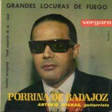Discos de vinilo: PORRINA DE BADAJOZ - GRANDES LOCURAS DE FUEGO + 3 EP. Lote 190167857