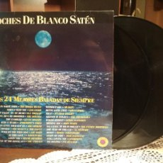Discos de vinilo: NOCHES DE BLANCO SATEN DOBLE LP 1991. Lote 190203472
