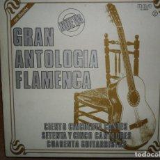 Disques de vinyle: NUEVA GRAN ANTOLOGÍA FLAMENCA, 10 LP Y LIBRETO, ED. RCA. Lote 190229507