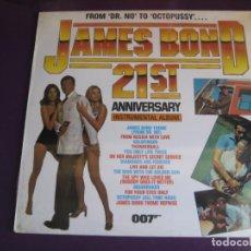 Discos de vinil: JAMES BOND 007 - 21 ST ANNIVERSARY - LP POLYDOR 1983 PRECINTADO - GOLDFINGER - OCTOPUSSY ETC. Lote 190238917