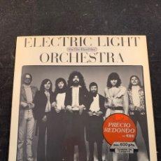 Discos de vinilo: ELECTRIC LIGHT ORCHESTRA. Lote 190345568