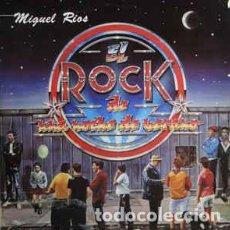 Discos de vinilo: MIGUEL RÍOS – EL ROCK DE UNA NOCHE DE VERANO . Lote 190368453