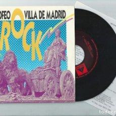 Discos de vinilo: YIN YANG SINGLE VILLA DE MADRID,SPANISH HEAVY 1988-FURIA ANIMAL-LUZBEL (COMPRA MINIMA 15 EUROS). Lote 190392403
