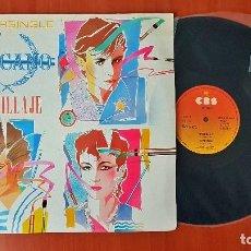 Discos de vinilo: MECANO - MAQUILLAJE/NAPOLEÓN/SUPER-RATÓN - EDITADO POR CBS AÑO 1.982. SUPERSINGLE. Lote 190562735