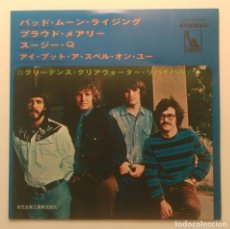 Discos de vinilo: CREEDENCE CLEARWATER REVIVAL – BAD MOON RISING - PROUD MARY - SUZIE Q - I PUT A SPELL ON YOU JAPON. Lote 190488313
