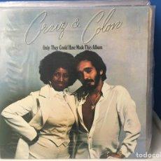 Disques de vinyle: CELIA CRUZ AND WILLIE COLON - ONLY THEY COULD HAVE MADE THIS ALBUM (LP, ALBUM) (D:NM/C:NM). Lote 190576838