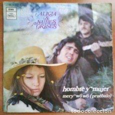 Discos de vinilo: SINGLE : ALICIA¬NUBES GRISES / HOMBRE Y MUJER. Lote 190644052