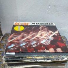 Discos de vinilo: LOTE DE 60 DISCOS ANTIGUOS LPS - VARIADOS-ROCK-JAZZ-POP...- VER LAS FOTOS. Lote 190736596