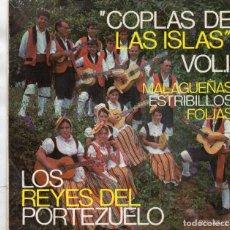 Discos de vinil: FOLKLORE CANARIO 1970 - LOS REYES DEL PORTEZUELO - BARNAFON PRODUCE MANUEL TRUJILLO. Lote 190833243