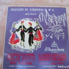Discos de vinilo: COBLA BARCELONA - SELECCION DE SARDANAS Nº 2 : DISCO ALHAMBRA DE 500 UNICOS EJEMPLARES - 10 PULGADAS. Lote 190840656
