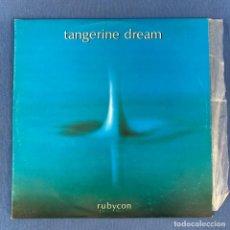 Discos de vinil: LP - TANGERINE DREAM - RUBYCON - ESPAÑA - 1975 - VG++. Lote 190841426