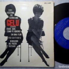 Discos de vinilo: GELU - DIOS MIO COMO TE QUIERO - EP 1966 - LA VOZ DE SU AMO / SAN REMO. Lote 190844052